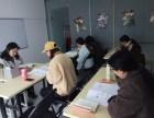启德教育 日语 韩语 英语 法语寒假班优惠招生中!