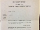日语临时口译,笔译