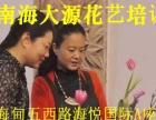海南花艺培训 三八节花艺活动进行中