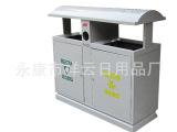 XY-J8027不锈钢果皮箱 环保垃圾收集箱 分类果皮箱 【价格