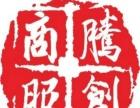 江东区曙光路 精装修 300平方 spa店转让出租