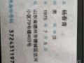 上海一冉牌净水器纯水机制水加热一体机