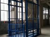 温州乐清维修液压货梯升降机液压平台