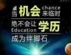 2017教育改革较后一年