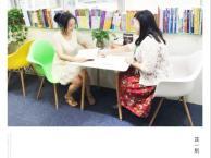 新视线俄语暑期兴趣/出国/商务培训课程