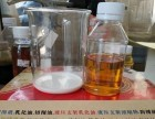 纯油型乳化油F223