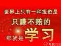 瑶海区东坡雅筑附近做账报税处理公司异常名录找张娜娜会计