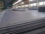 上海Q420钢板走势 Q420钢板价格 q420钢板大量销售