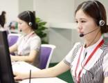 上海奥田油烟机(维修点~24小时服务维修联系方式是多少?