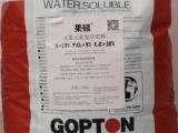 英国原包进口果顿大量元素水溶肥19-9-30+TE