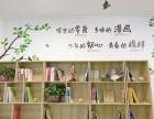 长沙日语培训 海都专业日语学习中心