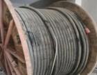 芜湖旧电缆电线回收公司 三山经济开发区电缆线回收价格