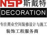 重庆商店超市装修设计报价 专业超市装修公司