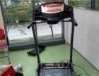 胶州跑步机按摩椅健身器材专业维修保养服务