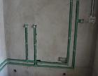 泗水安装维修清洗地暖暖气,改水电,墙顶漏水,打孔等