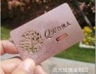 深圳福田南山高端名片金属名片金属卡制作免费送货上门