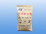 除油粉厂家-泰州哪里可以买到优惠的除油粉