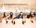 杭州哪里有爵士舞街舞培训班