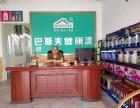 惠州乳胶漆工程漆批发 油漆涂料巴斯夫厂家合作