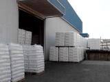 长期供应三元乙丙-47085塑胶原料
