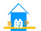 除尘除螨,家庭精保洁擦玻璃,清洗地毯,专业进口设备
