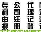 商标申请、专利400、中国著名品牌 扫描微信有惊喜