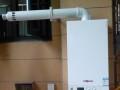 长阳壁挂炉售后维修 良乡热水器维修 家电维修