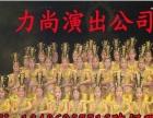 淄博外籍模特走秀 商场活动 创意互动视频秀墨舞表演