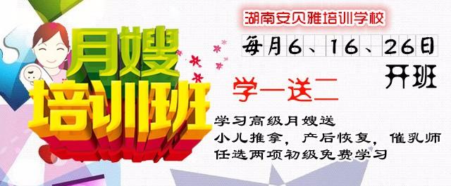 长沙安贝雅家政连锁公司-为您生活增添活力!