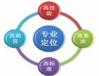 电子商务专业怎么样?赣州技师学院的电子商务前景及就业