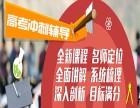 彭州高中语文暑假辅导 高一语文 高二语文辅导