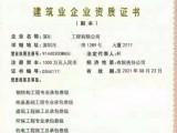 深圳代办资质,转让 升级