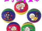 厂家直销 橡胶篮球 3号橡胶篮球 小篮球 儿童用球 混批 现货供