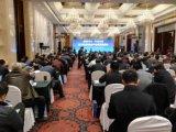 2016山东特色产业镇发展峰会在济南顺利召开