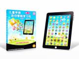 批发供应小中英Ipad平板学习机 儿童学习玩具 婴幼儿早教机