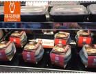 加盟筷马热食这个品牌,第一个要求就是认同品牌理念