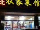 滦南 友谊路坤达建筑公司底商 酒楼餐饮 商业街卖场