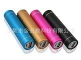 2013年新款移动电源 移动电源 欧意JHY2600毫安 充电宝