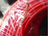 厂家批发无锡江南电缆有限公司电线电缆铜芯国标BVR2.5平方