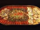 海鲜烧烤加盟 海鲜烧烤大排档加盟 烧烤特色加盟