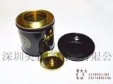 深圳铁罐厂供应茶叶罐,茶叶盒,曲奇罐,食品铁盒,月饼盒