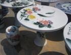 陶瓷桌子 公园桌凳手绘青花粉彩陶瓷桌凳