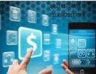 虚拟币交易网站开发,币种钱包金融彩票系统
