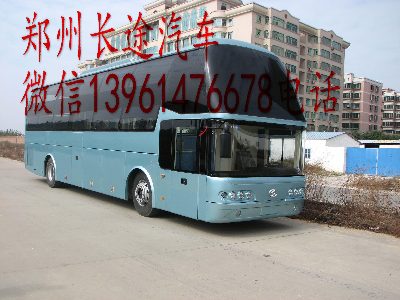 郑州到咸阳汽车时刻表/班次查询13961476678客车专线