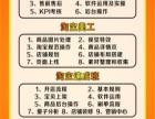 莆田专业淘宝培训淘宝运营淘宝培训推广运营淘宝美工理论+实操