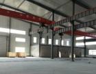 沈阳市苏家屯区新建6900平厂房出租,举架14米