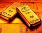 高达金融黄金外汇交易平台在线客服