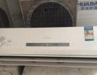 出售 空调 洗衣机 冰箱