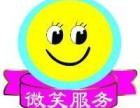 欢迎访问~长春市普洁燃气灶维修中心官方网站各点售后服务电话