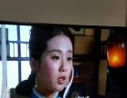 创维 3d智能 led 电视,内置广电高清机顶盒 42 寸